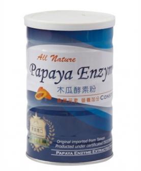木瓜酵素粉
