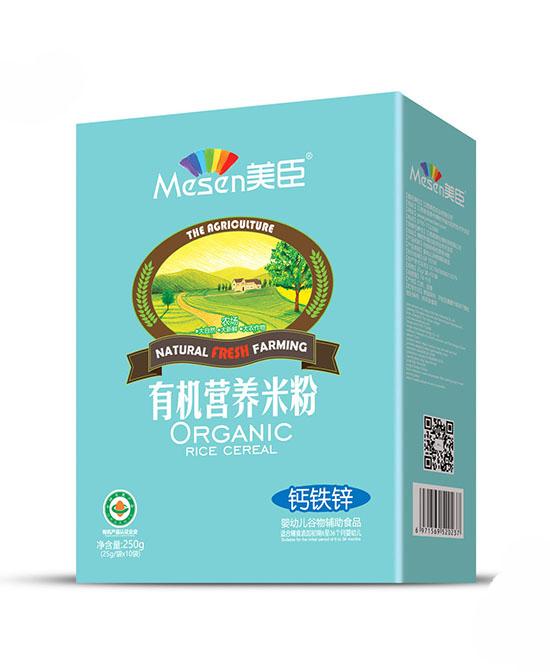 美臣钙铁锌有机营养米粉盒装