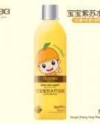 橙色贝贝紫苏水疗浴液