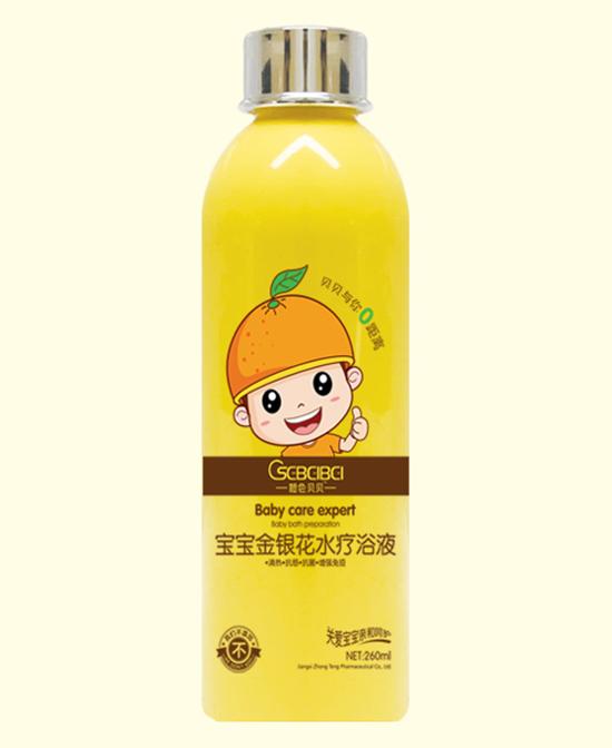橙色贝贝金银花水疗浴液
