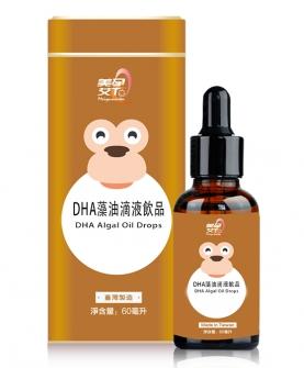 DHA藻油滴液饮品