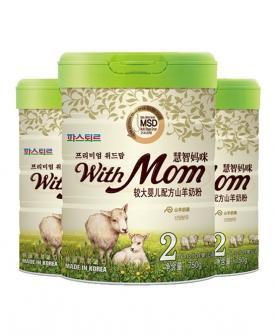 婴幼儿配方山羊奶粉