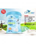 深度酶水解乳清蛋白營養粉