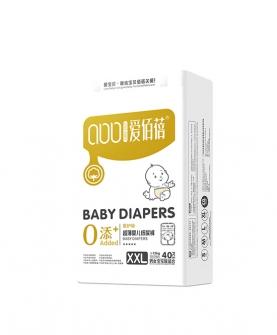 零添加医护级超薄婴儿纸尿裤XXL40