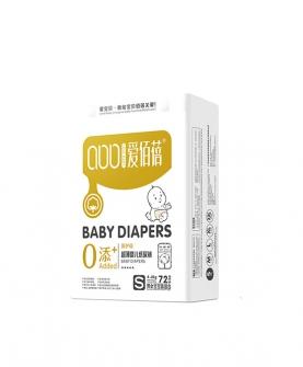 零添加医护级超薄婴儿纸尿裤S72