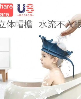 babycare宝宝洗头神器硅胶儿童护耳浴帽可调节小孩婴儿洗澡防水帽