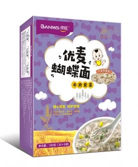 牛肉紫菜优麦蝴蝶面