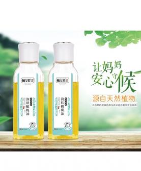 润肤橄榄油