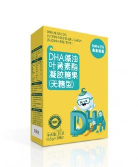 DHA藻油叶黄素酯凝胶糖果(无糖型30粒)