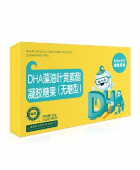 DHA藻油叶黄素酯凝胶糖果(无糖型90粒)