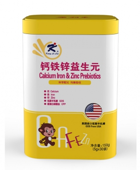 钙铁锌益生元
