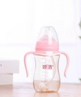 妙洁PPSU奶瓶