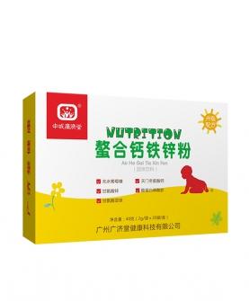 螯合钙铁锌粉