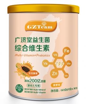台湾进口婴幼儿益生菌