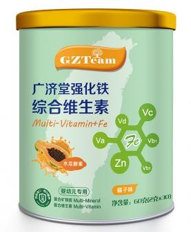 台湾进口婴幼儿强化铁