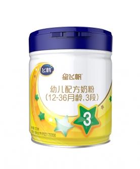 星飞帆幼儿配方牛奶粉3段1-3岁700g/罐