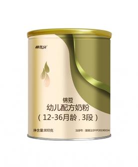 锦蒄幼儿配方奶粉3段