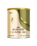 錦蒄幼兒配方奶粉3段