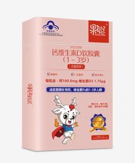 泽知润牌钙维生素D软胶囊(1-3岁)(水蜜桃味)