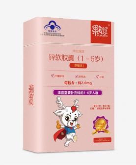泽知润牌锌软胶囊(1-6岁)(草莓味)