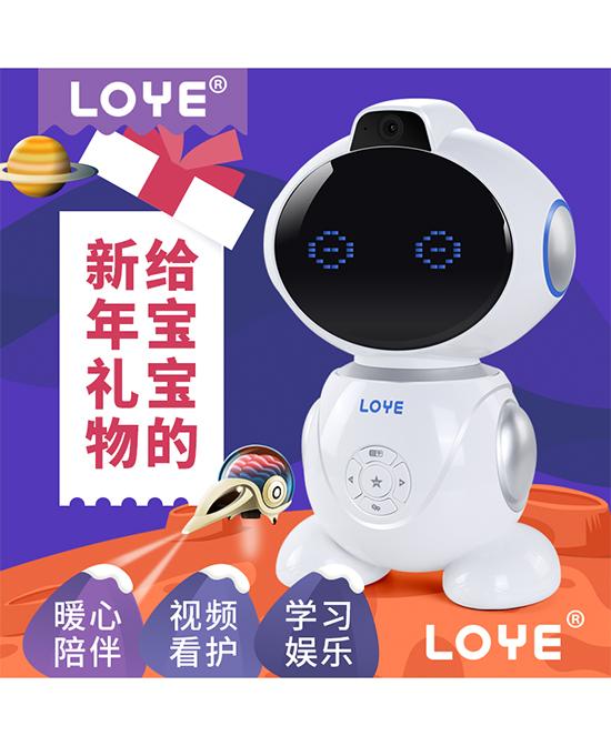 乐源Ai智能机器人
