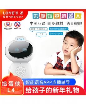 儿童智能早教机器人