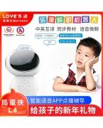 乐源儿童智能早教机器人