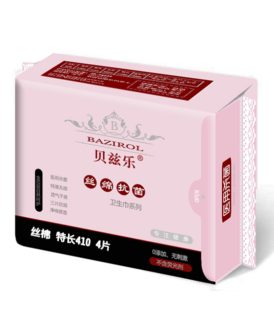 贝兹乐丝绵抗菌卫生巾特长410/4片