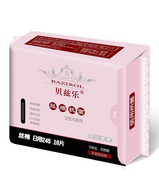 贝兹乐丝绵抗菌卫生巾日用245/10片