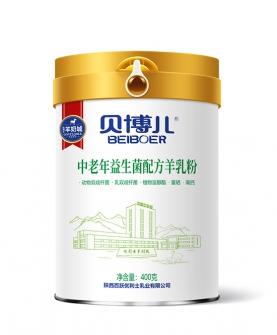 中老年益生菌配方羊乳粉