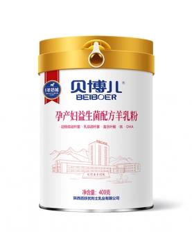 孕产妇益生菌配方羊乳粉