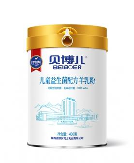 儿童益生菌配方羊乳粉