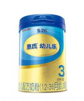 金装幼儿乐配方奶粉3段900g