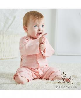 婴幼儿内衣