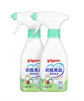 婴儿奶瓶果蔬清洗泡沫清洗剂