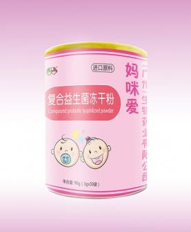 复合益生菌冻干粉