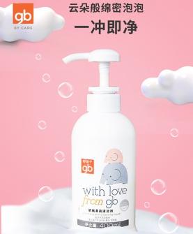 婴儿奶瓶清洁剂