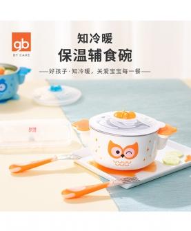 儿童餐具宝宝辅食碗