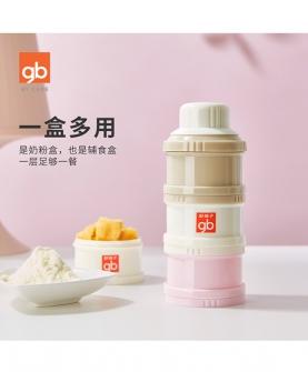 三层奶粉罐