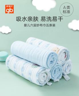 口水巾婴儿手帕纯棉