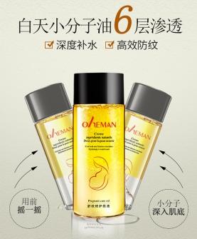 橄榄油预防妊辰纹