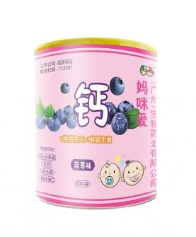 钙(蓝莓味)