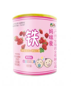 铁(草莓味)