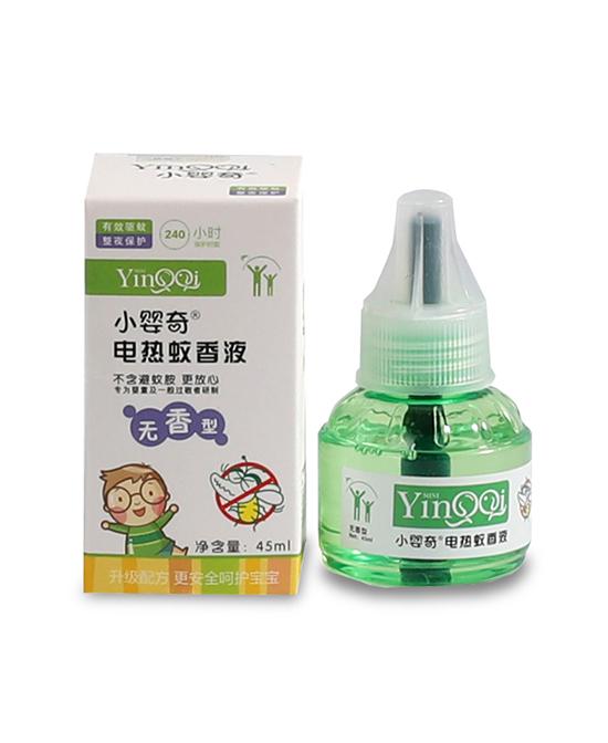 小婴奇电热蚊香液45ml