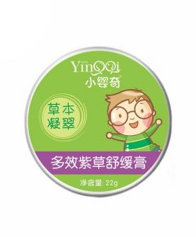 多效紫草舒缓膏22g