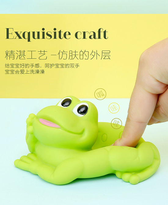 芭芘宝贝洗澡玩具