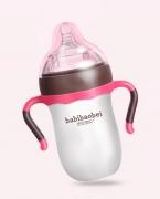 芭芘宝贝硅胶奶瓶