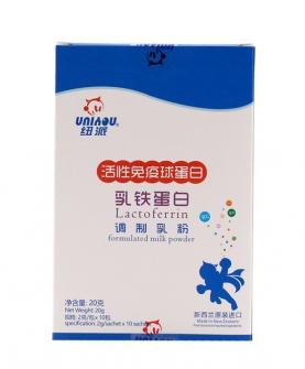 活性免疫蛋白乳铁蛋白调制乳粉10条盒装