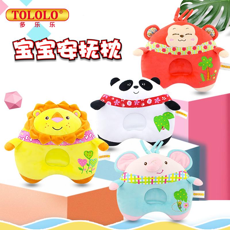 开心美猴王Happy Monkey 婴儿玩具 宝宝安抚枕头  毛绒玩具批发厂家