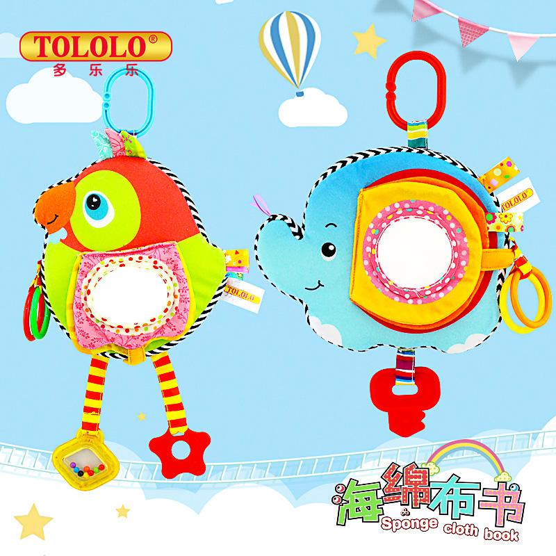 开心美猴王Happy Monkey 婴儿玩具  海绵布书  益智玩具  毛绒玩具厂家
